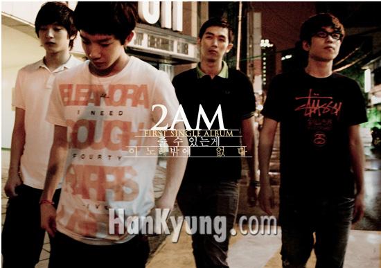 The 4 members: Jo Kwon,